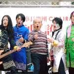 董事長奪金曲獎最佳樂團 蘇貞昌臉書貼合照稱讚多年好朋友「寶刀未老」