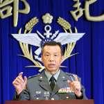 軍人年改7月1日上路 國防部網站設懶人包及問答集供查詢