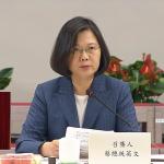 台灣民意基金會民調》51.6%→25.2% 民進黨認同度空前新低