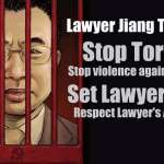 中國維權律師在獄中被強迫餵藥 江天勇家屬指控「記憶力已嚴重衰退」