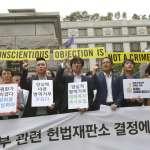 南韓「逃役良心犯」終獲解脫!未提供服役替代選項,憲法法院宣告《兵役法》違憲