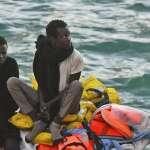 歐盟難民問題》義大利不擋協議了!歐盟領袖徹夜討論終達共識:在北非設收容中心、限制難民自由移動