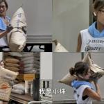 「唯一想變成男生的時刻,就是太熱卻沒辦法脫上衣工作」BBC專訪香港最美女搬運工