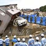平成最慘水災!200死、21失蹤 「異常豪大雨」重創西日本
