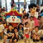 「哆啦A夢」暑假領軍登場 新竹大型商場打造精彩一夏