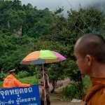 少年足球隊受困的泰國第4長洞穴:曾有人在洞內失蹤3個月、還有淒美靈異傳說