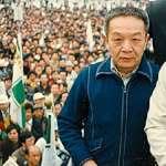 許信良專文:劉邦型的台灣民主運動領導人─黃信介先生