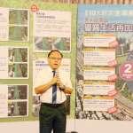 高市政府公布五大放心方案 史哲:輕軌建設不會停