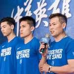籃球》中華男籃總教練周俊三請辭 由外籍教練帕克接任