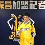 棒球》李振昌合約3年半月薪62萬加盟中信 中職最高薪投手