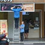 觀點投書:北基颱風假被放生,嗡嗡嗡大家一起勤做工