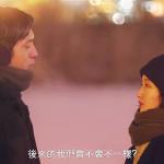 解析電影《後來的我們》:現實世界裡沒有「如果」,別再把我愛你,留給來不及