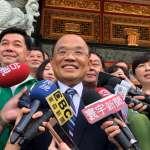 北北基颱風假不同調惹民怨 蘇貞昌:如果腳步能夠一致,一定更好