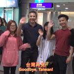 梅健華卸任返美彩票吧助手彩票大赢家双色球基本走势图365彩票,錄影片告別:台灣「最美的風景」永遠留在我們心中