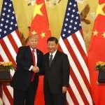 中美貿易戰》價值共5千億!川普放話:「想對所有中國商品課徵關稅」