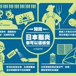 宜蘭首例日本腦炎 縣府籲接種並做好防蚊措施