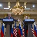 「這是俄羅斯外交部發言人吧?!」美國兩黨議員怒譙川普 共和黨大老馬侃:可恥又天真!