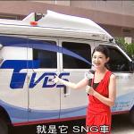 5G頻譜與SNG撞頻 三立、緯來、TVBS將被迫使用中資衛星傳輸