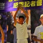 網球》曾俊欣明年將成職業球員 經費問題是最大挑戰