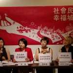 社民黨提「多元性別友善城市公約」 姚文智願意簽署傳給「老朋友」范雲