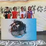 新北FUN街頭正式開跑  總獎金40萬邀舞林高手挑戰