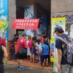 結合國際童玩節 宜縣府宣導正確廉政觀念