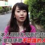 【影音】送禮不要送手帕!日本規矩要搞懂,你不可不知的9件事