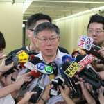 租「小樹屋」當競選辦公室涉違法 柯文哲:會搬家,台灣的法律讓每個人都違法
