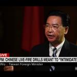 CNN專訪我外長吳釗燮:沒有美國軍援,台灣將遭到北京武力統一