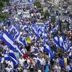 台灣友邦尼加拉瓜反政府示威逾350死 總統奧蒂嘉撇清責任:「都是政敵的陰謀,跟我沒關係」