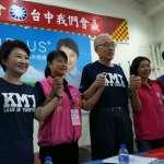「譲他們痛,才是人民想要的!」盧秀燕決戰中台灣 誓言終結林佳龍的闇黑時代