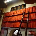 為何台灣人喜歡把「金榜題名」貼在學校、家門口?奧地利人難以想像:太不尊重學生了