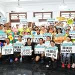 新竹城市馬拉松報名啟動 三組挑戰賽108年1月6日起跑