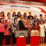 新北爸爸的英雄年代 朱立倫表揚56位模範父親