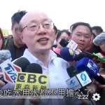 金廈通水》國台辦劉結一:台灣「某些人」無理取鬧阻撓通水