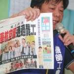 罷工宣布記者會延期  機師工會同意22日再與資方協商