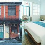 出去玩別只住飯店啊!嚴選全台7間「老屋改造」民宿,紅磚牆、日式小屋…沒住到絕對後悔