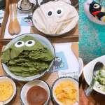 來吃冰結果拍照拍到融化啦!精選台北7間造型可愛又可口的冰店,讓人超級捨不得吃