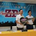 全台首座國際直營表演館 Zepp New Taipei 後年登場