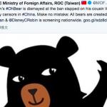 觀點投書:「中國沒有言論自由」是一種信仰,「維尼」必須被禁