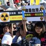 新新聞》CPTPP暫無緣  台灣還有什麼選擇