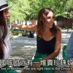珍珠奶茶風靡全球,外國人知道珍奶來自台灣嗎?加拿大街訪各種神解答!