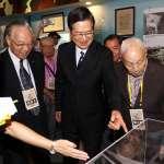 八二三砲戰60週年紀念特展 這位曾親身經歷的前國防部長也到場