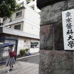 東京醫大竄改成績醜聞》受害者怒吼:背叛女性!早知道他們性別歧視,我絕不會申請