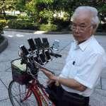 「最狂抓寶王」:台灣老伯單車架11部手機玩寶可夢