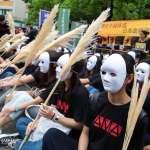 觀點投書:身為女性領導人,蔡總統不要求日本政府道歉賠償嗎?