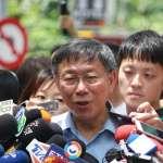 85度C事件》批北京政府不智 柯文哲:中國放任民族主義擴張「蠻危險的」