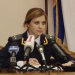 戰鬥民族「最美檢察長」嫁了!俄羅斯杜馬議員波克隆斯卡婭成婚