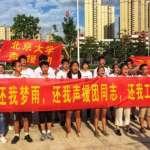 這就是中國式社會主義?》深圳工人維權運動領袖「被消失」 中國全國串聯要警方放人