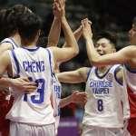 籃球》彭詩晴21分帶頭 中華女籃延長賽擊退南北韓聯軍